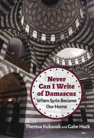 Never Can I Write of Damascus