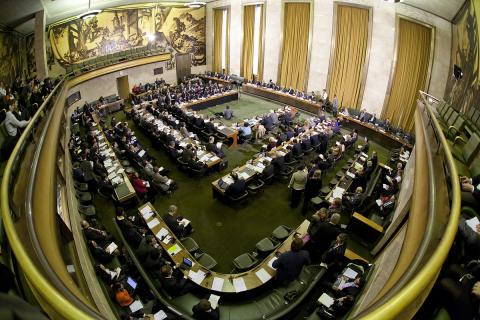 UN Conference on Disarmament 2012