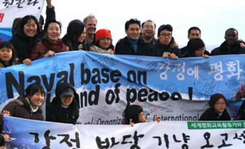 Jeju Island protest