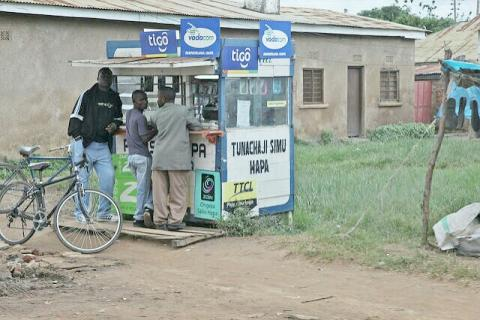 Tanzania cell phone store
