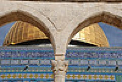 Dome of the Rock, Jeruselem