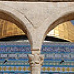 Dome of the Rock of Jerusalem